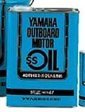 ヤマハ 船外機SSオイル 2サイクル分離・混合用 4L