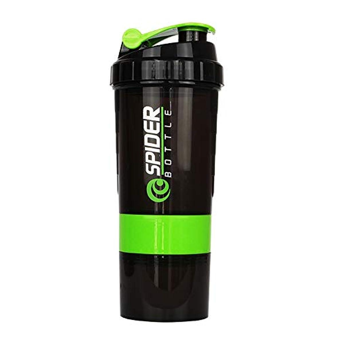 置くためにパックライター賢明なプロテインシェイカー 500ml 多機能 シェーカーボトル (グリーン)