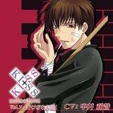【ドラマCD】KISS×KISS collections Vol.7 かけおちキス (CV.中井和哉)の詳細を見る