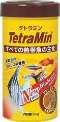 熱帯魚用フード テトラミンフレーク 200g お徳用サイズ...
