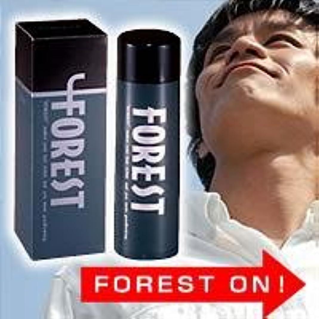 ダッシュ意味のある喉が渇いた電動式増毛法「フォレスト」 ブラック