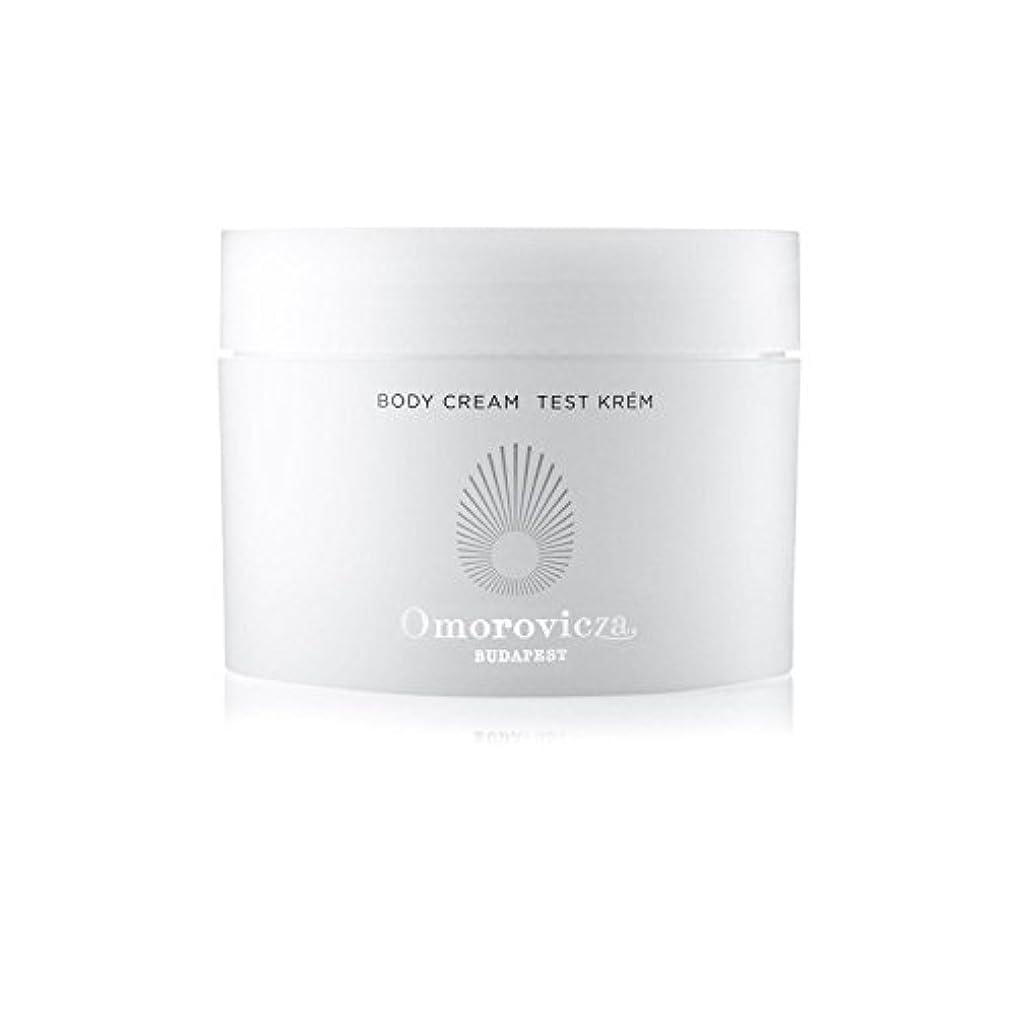 混雑白い識字Omorovicza Body Cream (200ml) - ボディクリーム(200ミリリットル) [並行輸入品]