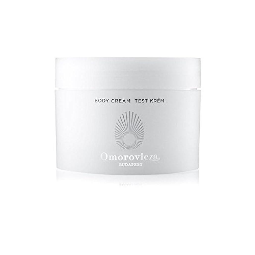 苦しむ意外繊維Omorovicza Body Cream (200ml) (Pack of 6) - ボディクリーム(200ミリリットル) x6 [並行輸入品]
