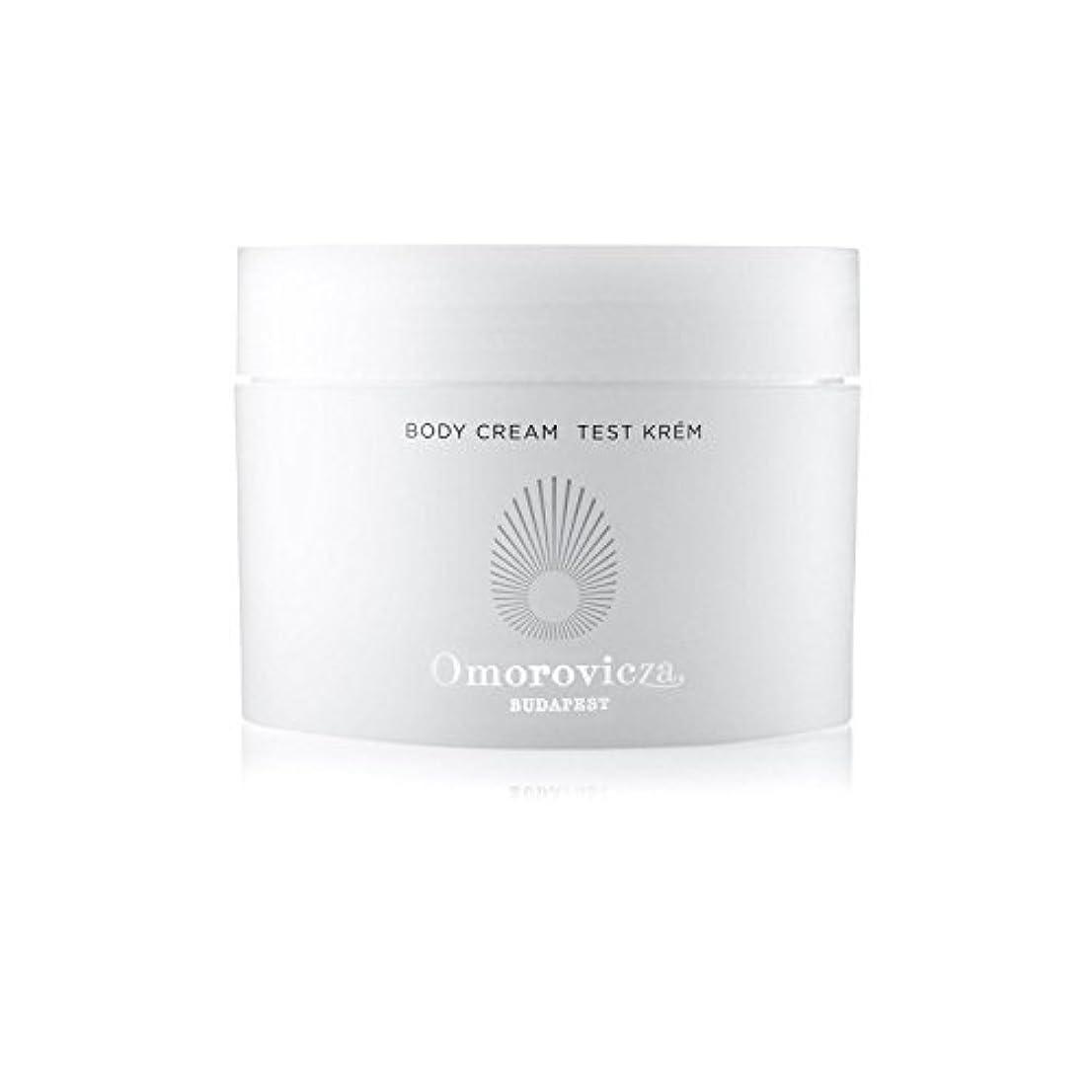 同盟十二ケープOmorovicza Body Cream (200ml) (Pack of 6) - ボディクリーム(200ミリリットル) x6 [並行輸入品]