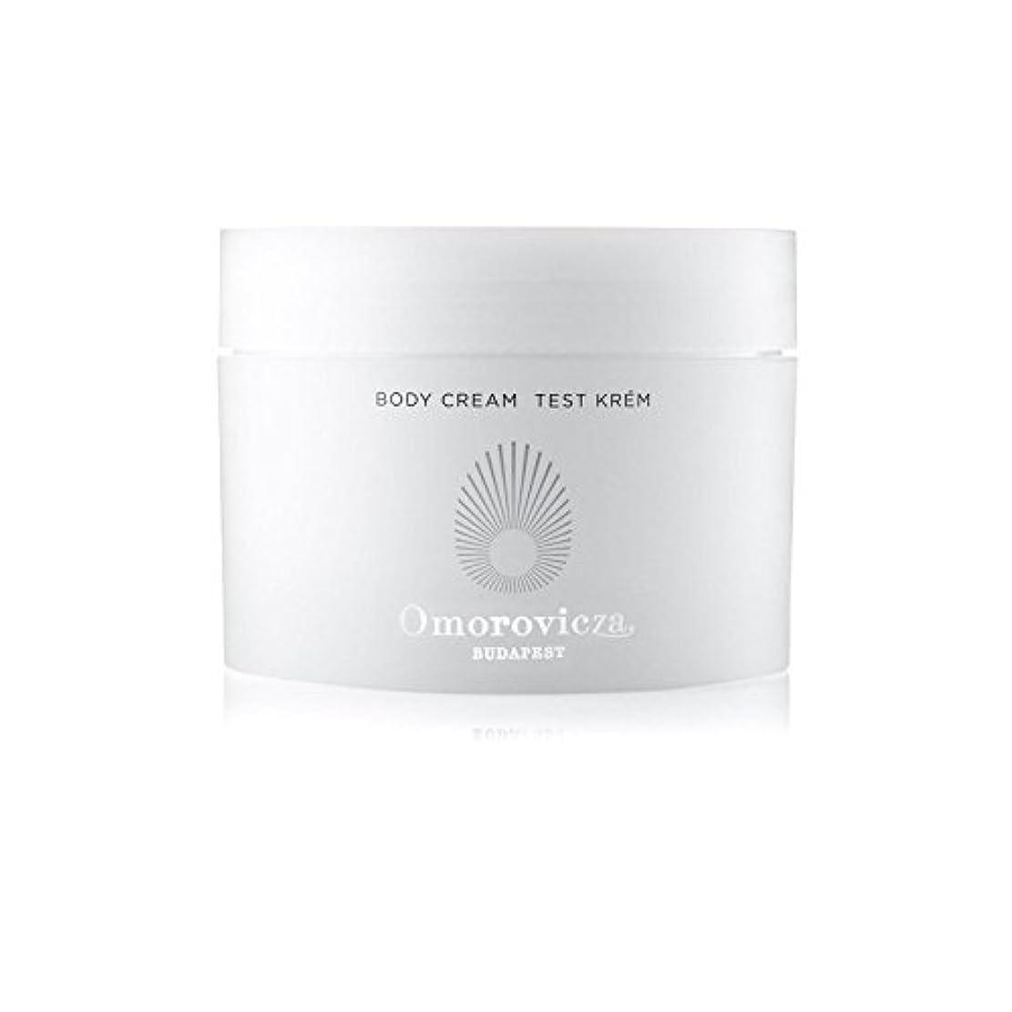 不当一定性別Omorovicza Body Cream (200ml) - ボディクリーム(200ミリリットル) [並行輸入品]