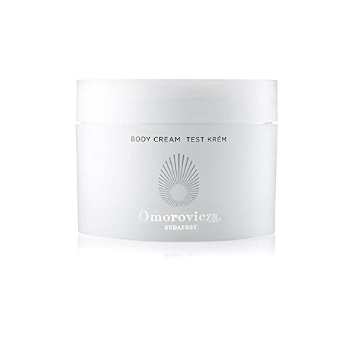 幅遠えボックスボディクリーム(200ミリリットル) x4 - Omorovicza Body Cream (200ml) (Pack of 4) [並行輸入品]