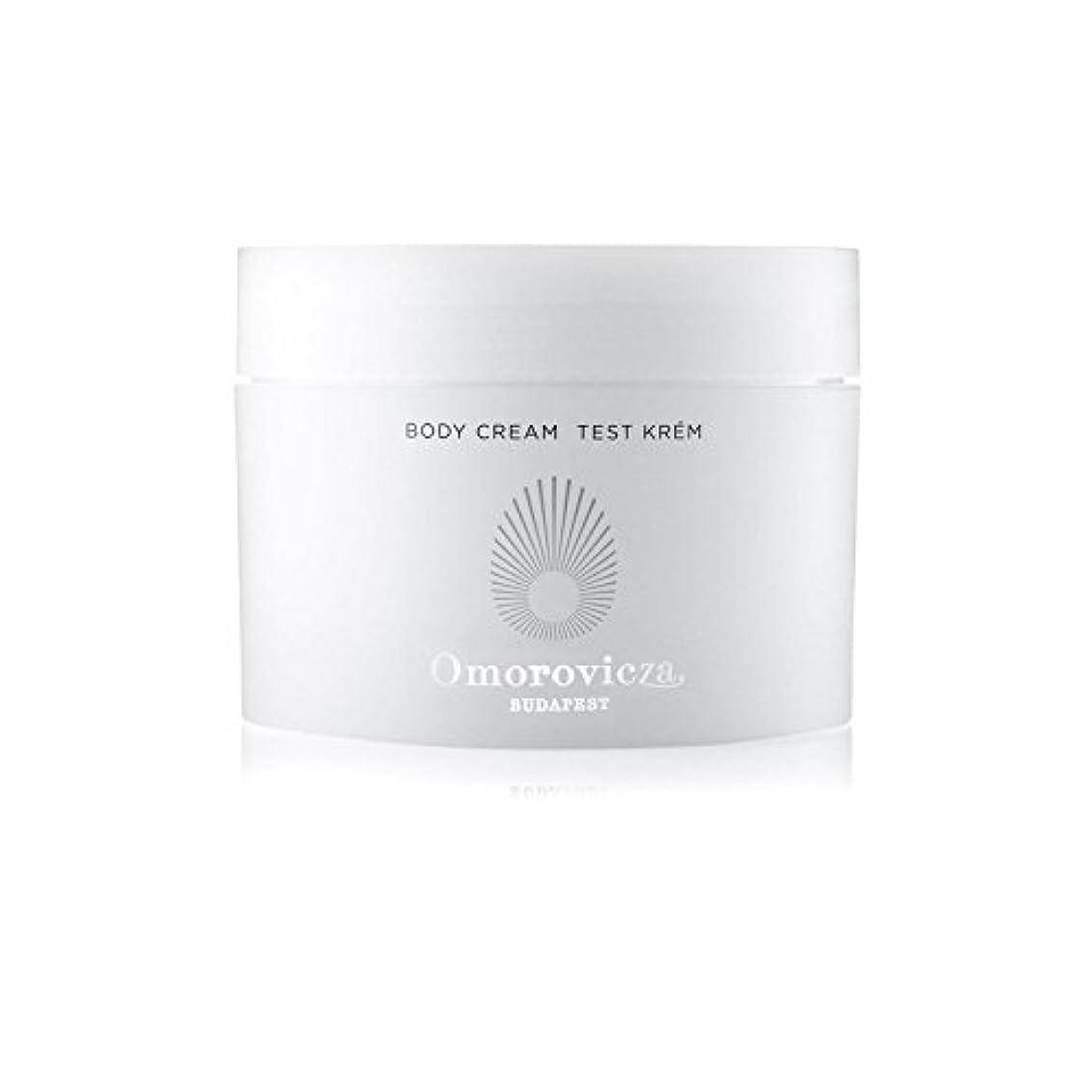 雄弁生振り向くOmorovicza Body Cream (200ml) (Pack of 6) - ボディクリーム(200ミリリットル) x6 [並行輸入品]