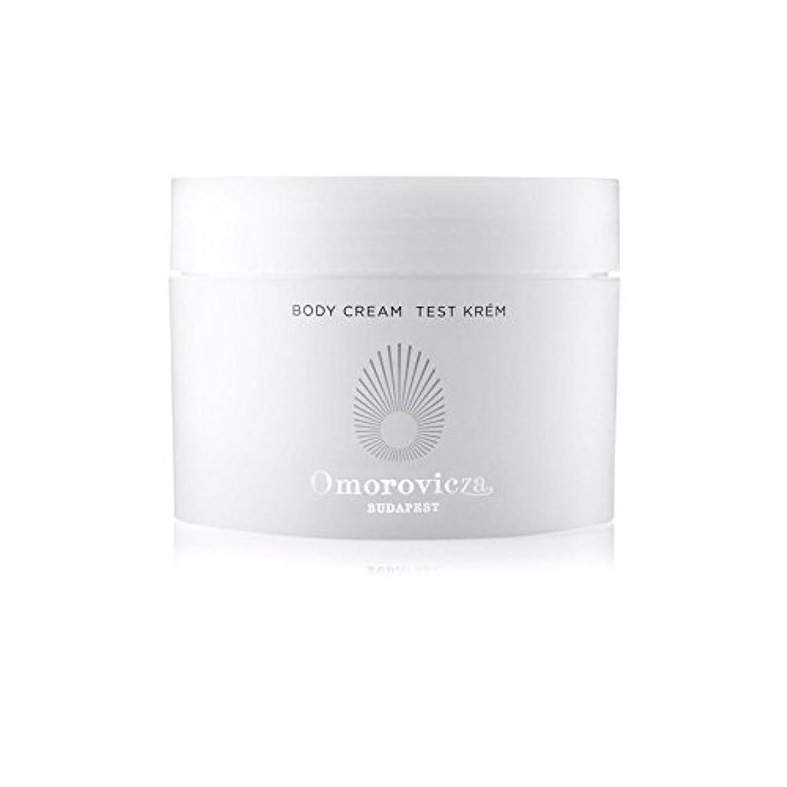 ボディクリーム(200ミリリットル) x4 - Omorovicza Body Cream (200ml) (Pack of 4) [並行輸入品]