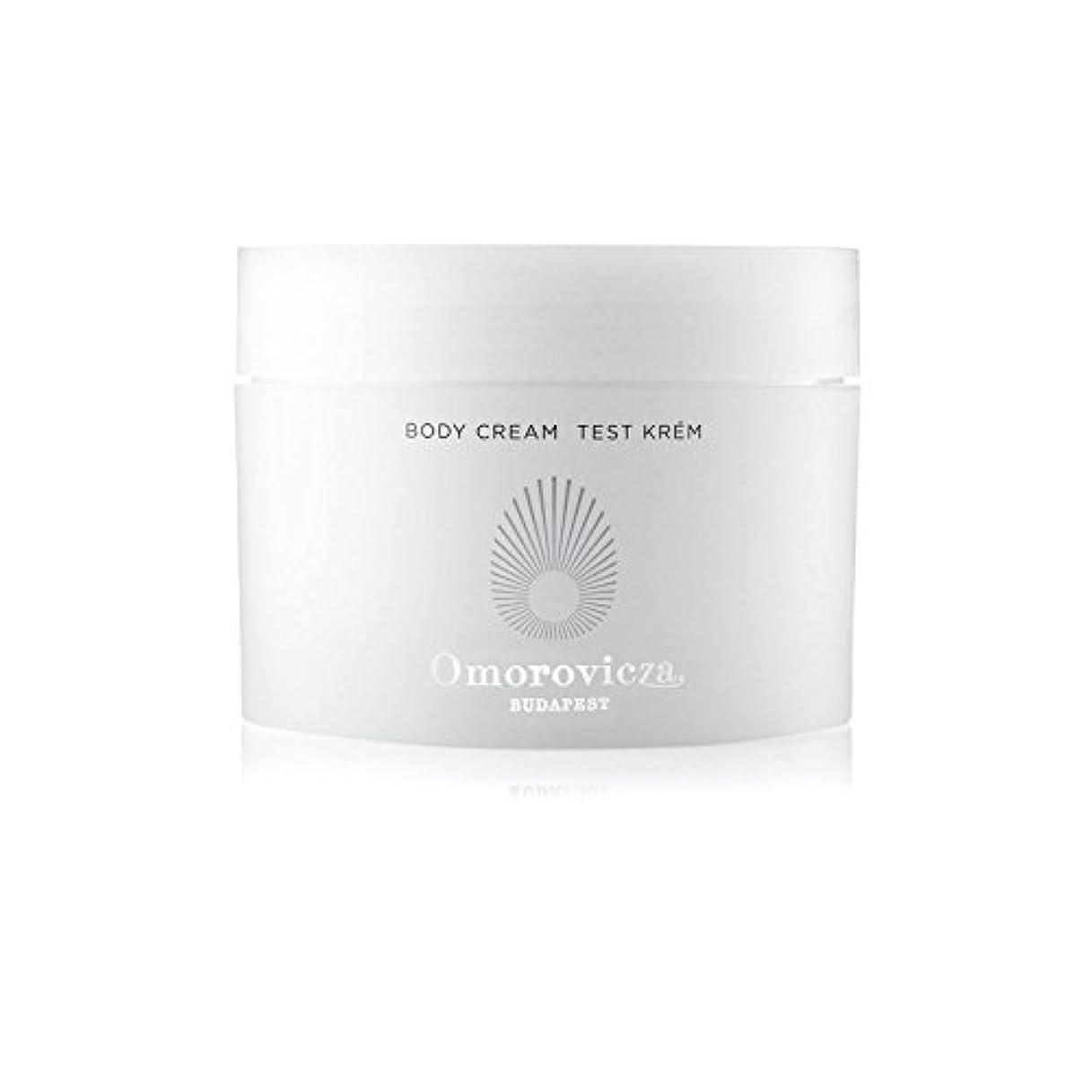 ストローずんぐりした教育者Omorovicza Body Cream (200ml) - ボディクリーム(200ミリリットル) [並行輸入品]