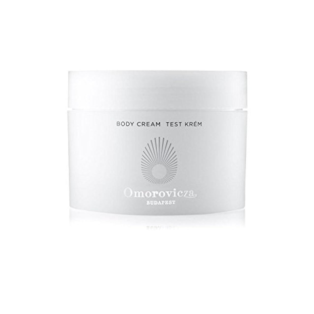 手アトミックハイキングOmorovicza Body Cream (200ml) - ボディクリーム(200ミリリットル) [並行輸入品]