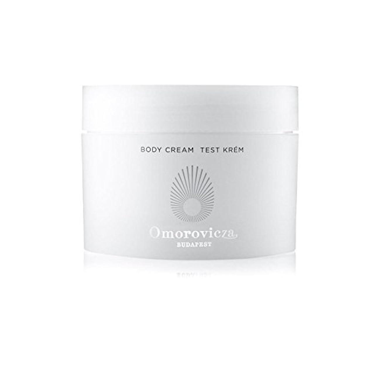 反映する著作権シールドボディクリーム(200ミリリットル) x2 - Omorovicza Body Cream (200ml) (Pack of 2) [並行輸入品]
