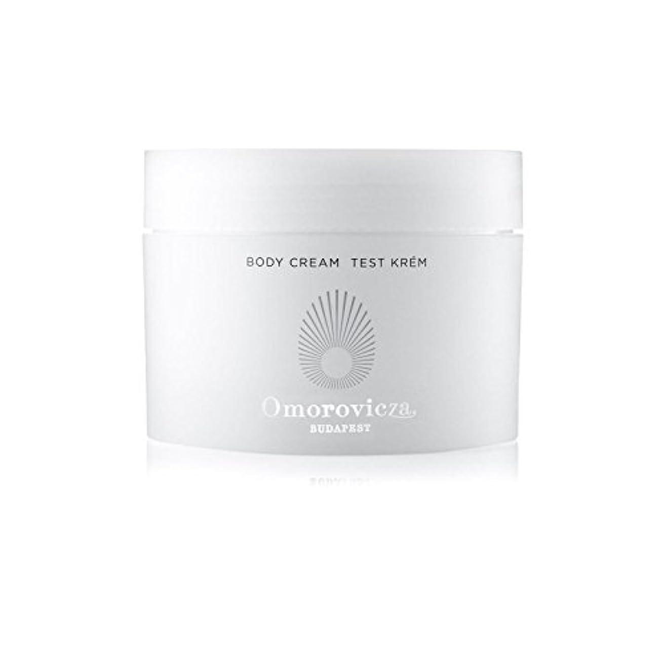 エレガント判読できない小石Omorovicza Body Cream (200ml) (Pack of 6) - ボディクリーム(200ミリリットル) x6 [並行輸入品]