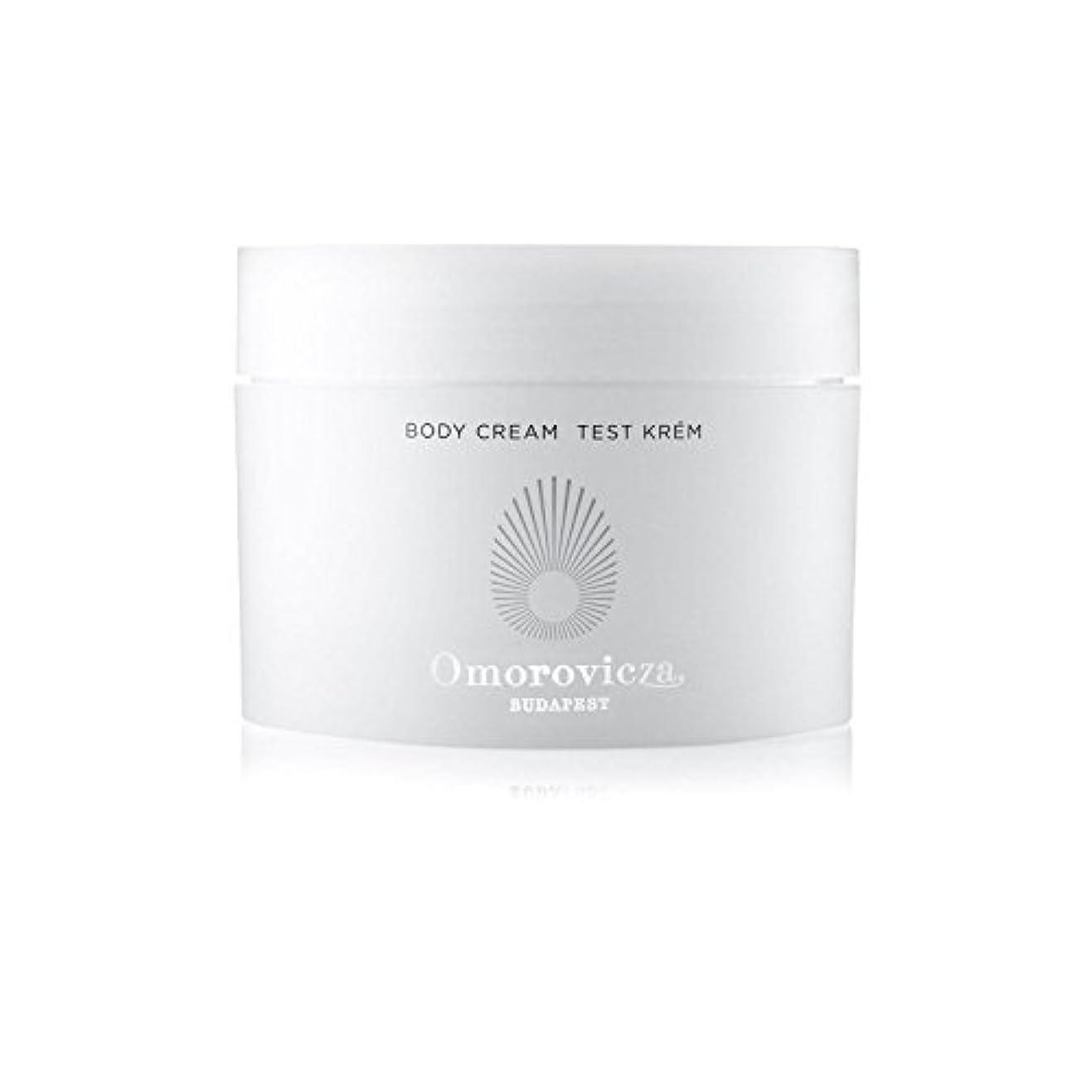 彫る銅仲間Omorovicza Body Cream (200ml) (Pack of 6) - ボディクリーム(200ミリリットル) x6 [並行輸入品]