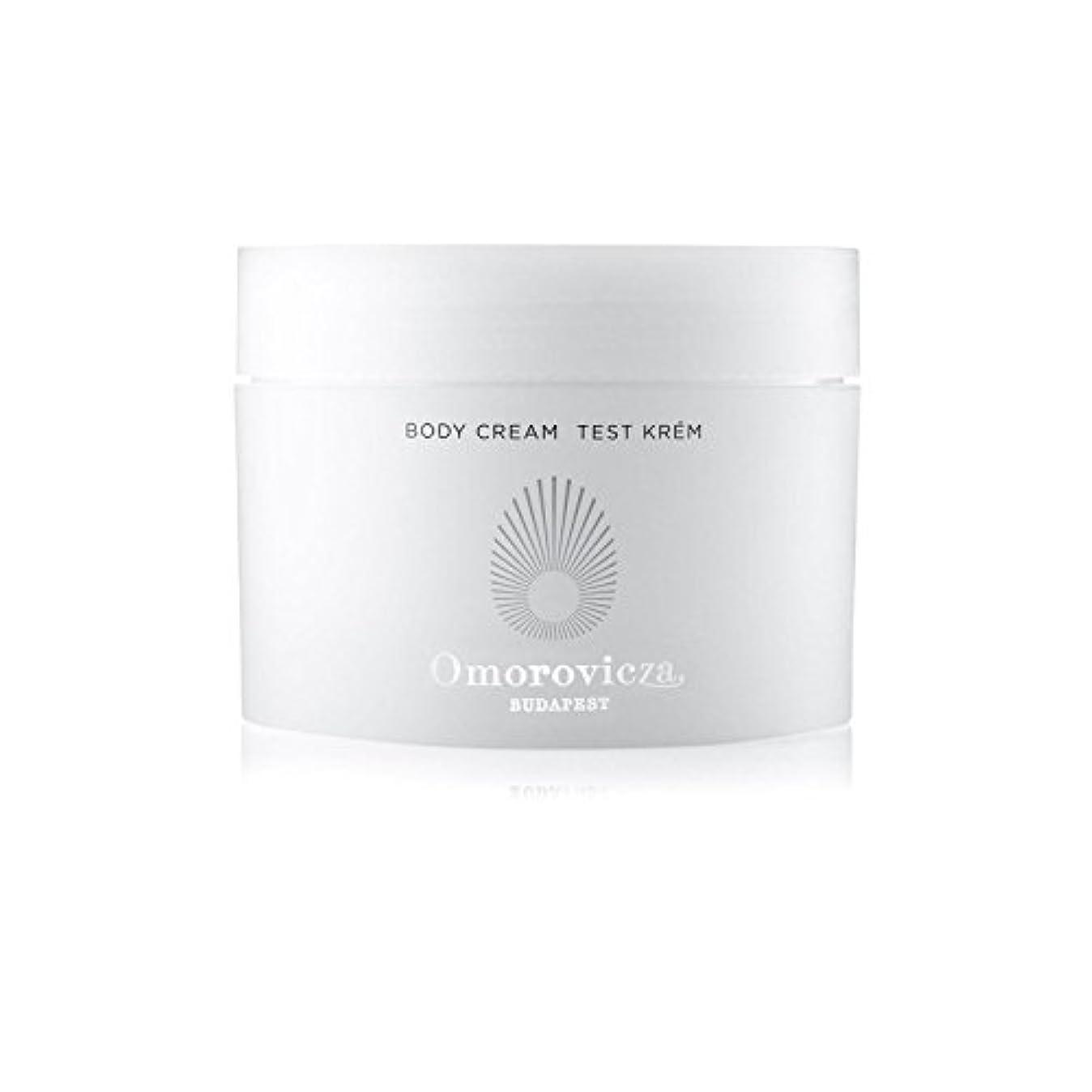 疑い崩壊迷信Omorovicza Body Cream (200ml) - ボディクリーム(200ミリリットル) [並行輸入品]