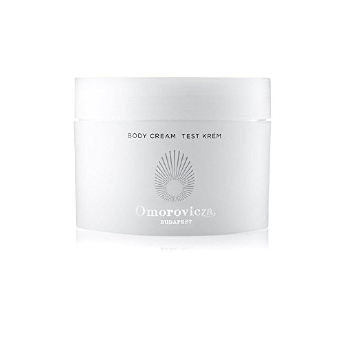 つづり拍車保守可能Omorovicza Body Cream (200ml) (Pack of 6) - ボディクリーム(200ミリリットル) x6 [並行輸入品]