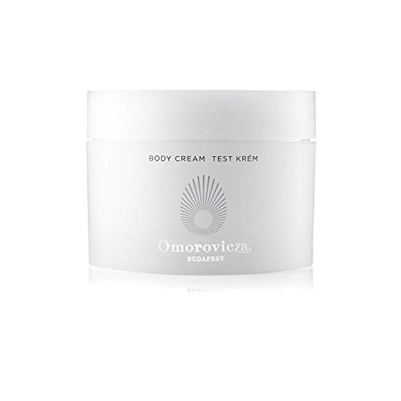 Omorovicza Body Cream (200ml) - ボディクリーム(200ミリリットル) [並行輸入品]