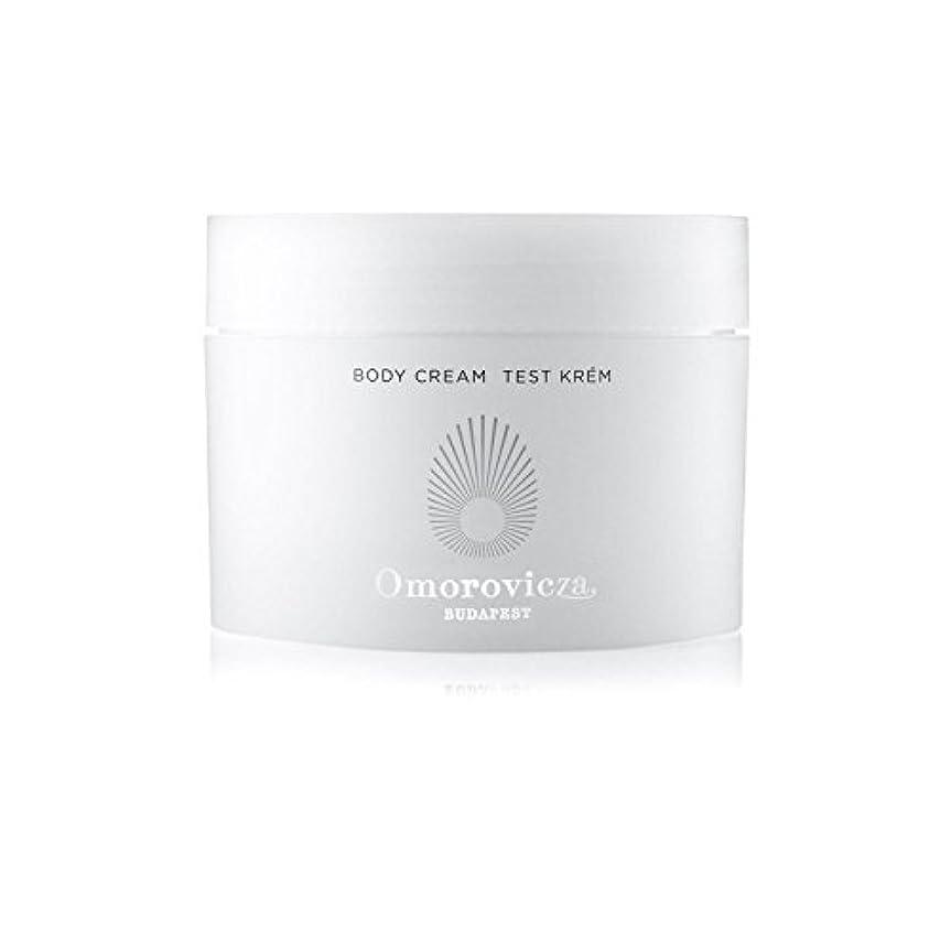 相互ボルト草Omorovicza Body Cream (200ml) - ボディクリーム(200ミリリットル) [並行輸入品]