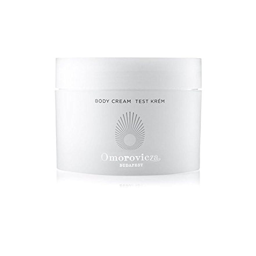 アブストラクト不承認効率Omorovicza Body Cream (200ml) (Pack of 6) - ボディクリーム(200ミリリットル) x6 [並行輸入品]