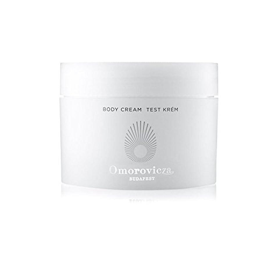 住居適格見分けるボディクリーム(200ミリリットル) x4 - Omorovicza Body Cream (200ml) (Pack of 4) [並行輸入品]