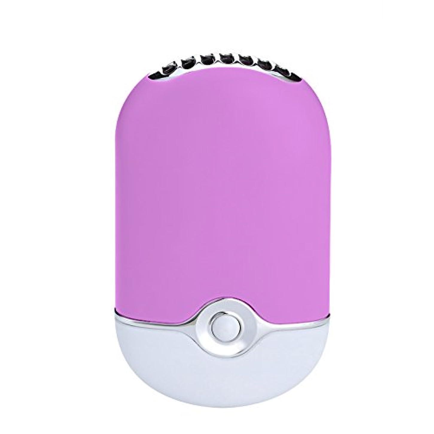 Mengshen まつ毛ドライヤー くぎ ネイルドライヤー ハンドヘルドクイックドライヤー まつげエクステ用 USB ミニファンブロワー 速乾性 F015 Purple