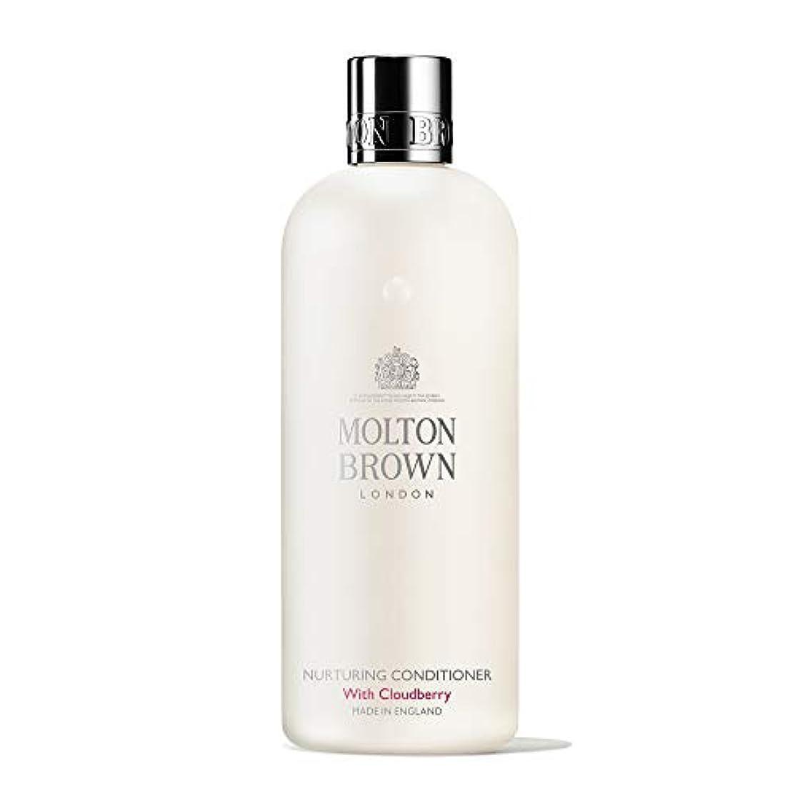吹雪子供時代迅速MOLTON BROWN(モルトンブラウン) クラウドベリー コレクション CB コンディショナー
