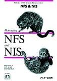 NFS & NIS (NUTSHELL HANDBOOKS)