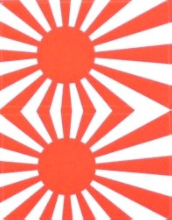 革命的熱狂的な純粋な日章旗?軍艦旗(日本海軍国旗)★フェイスシール【応援(サポーター)】/1シート2枚組