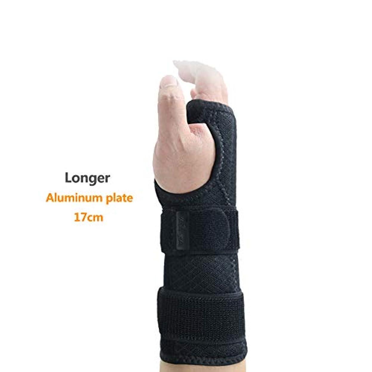 修正タービン民間リムーバブルスプリント鋼板および調節可能なラップと手首ラップサポート、手根管腱鞘炎手首の痛みを軽減捻挫のためのサポート