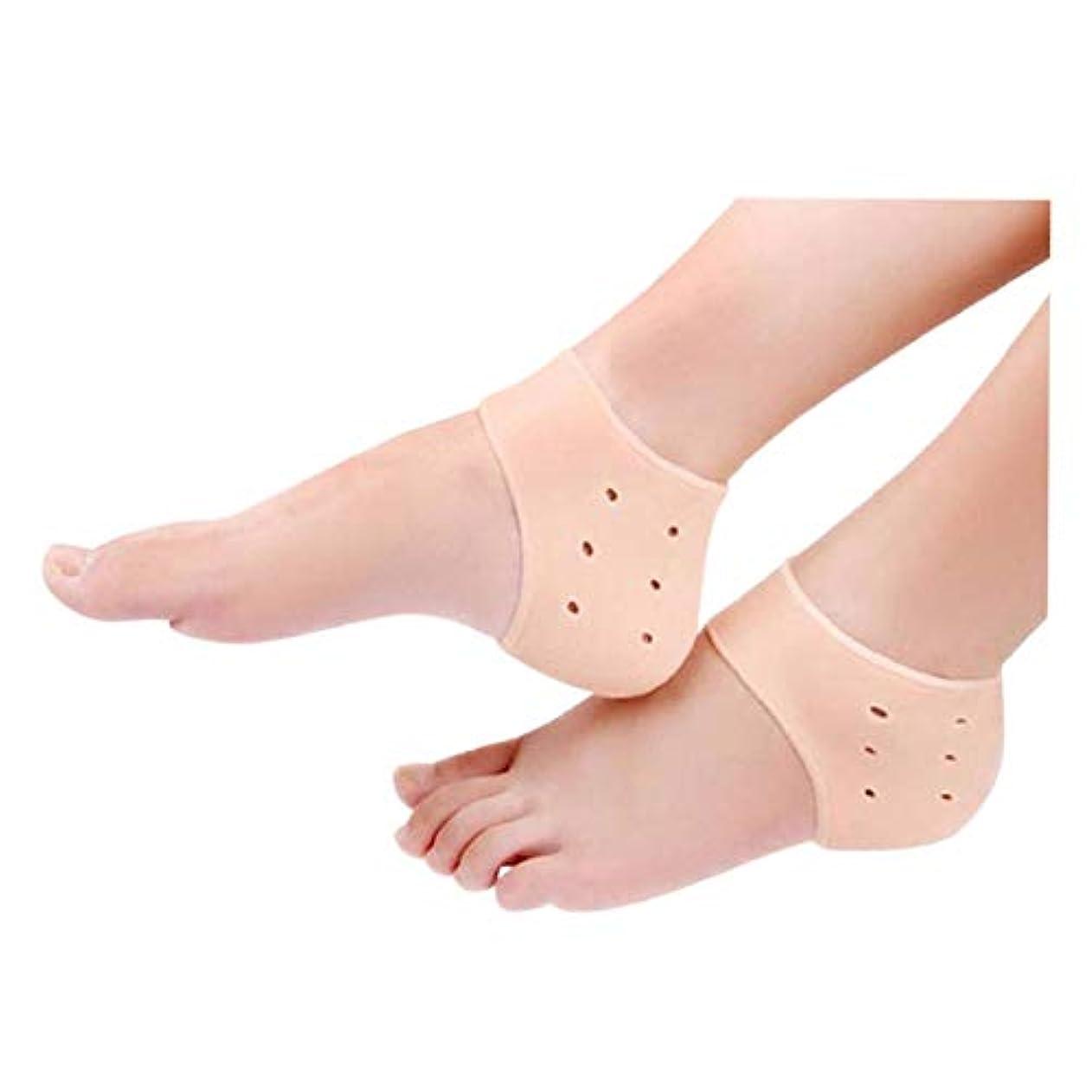 人間暗黙エステートかかとケア 靴下 保湿 角質ケア ガサガサ ひび割れ かかと保護カバー かかとパッド シリコンゲル 足底筋膜炎インソール