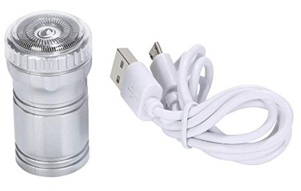 証拠みなさん条約r_planning コンパクト シェーバー 髭剃り USB給電 USBコード 付属
