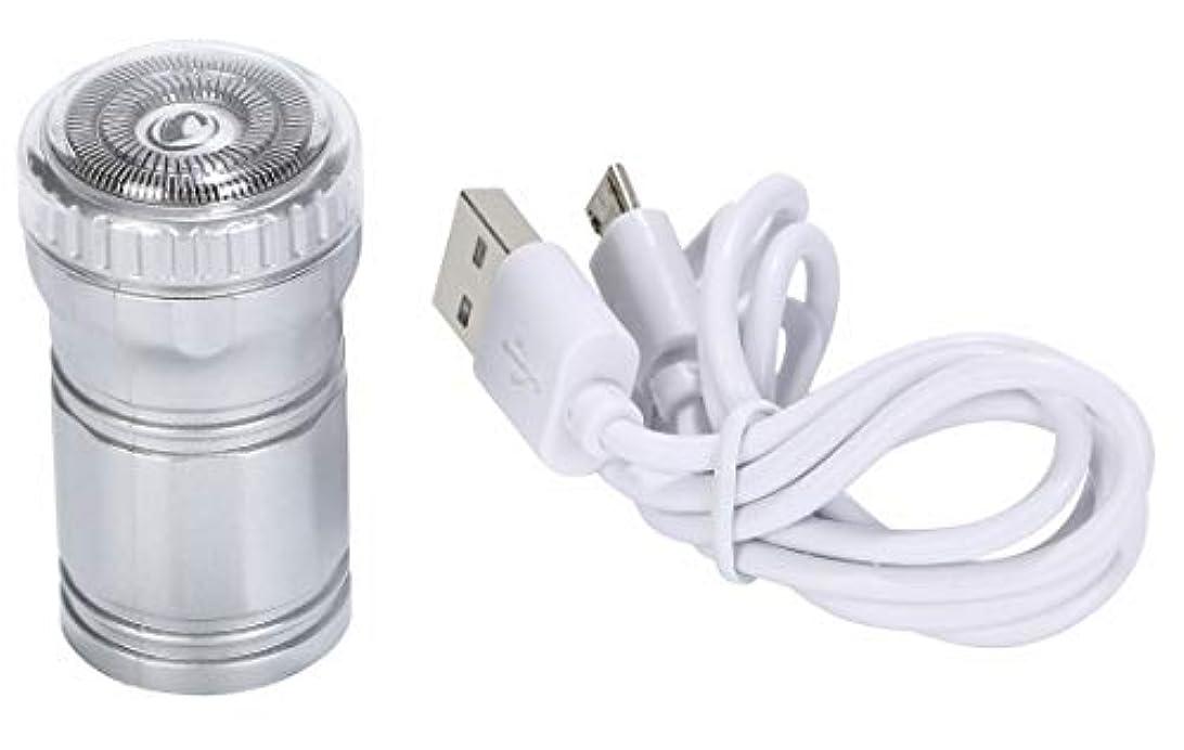二次犬尾r_planning コンパクト シェーバー 髭剃り USB給電 USBコード 付属