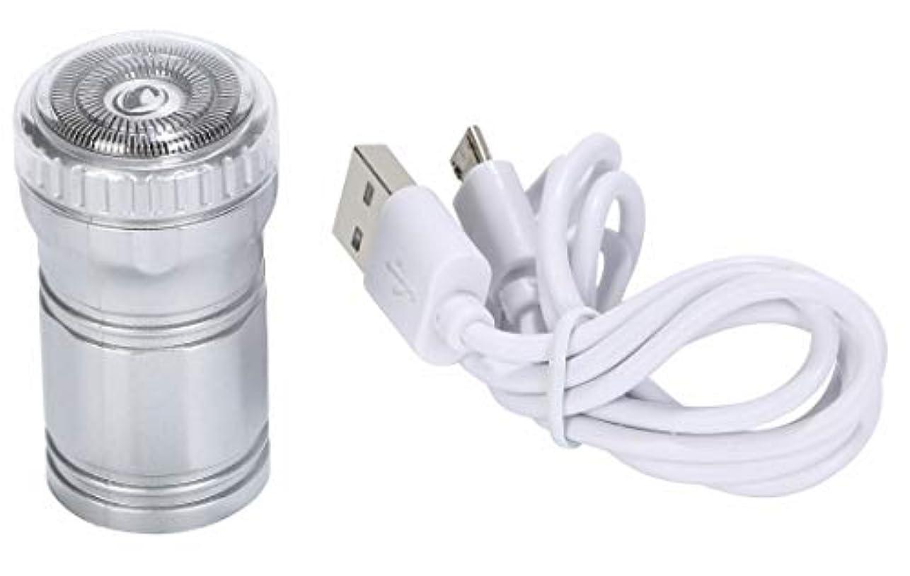 許される応じる具体的にr_planning コンパクト シェーバー 髭剃り USB給電 USBコード 付属