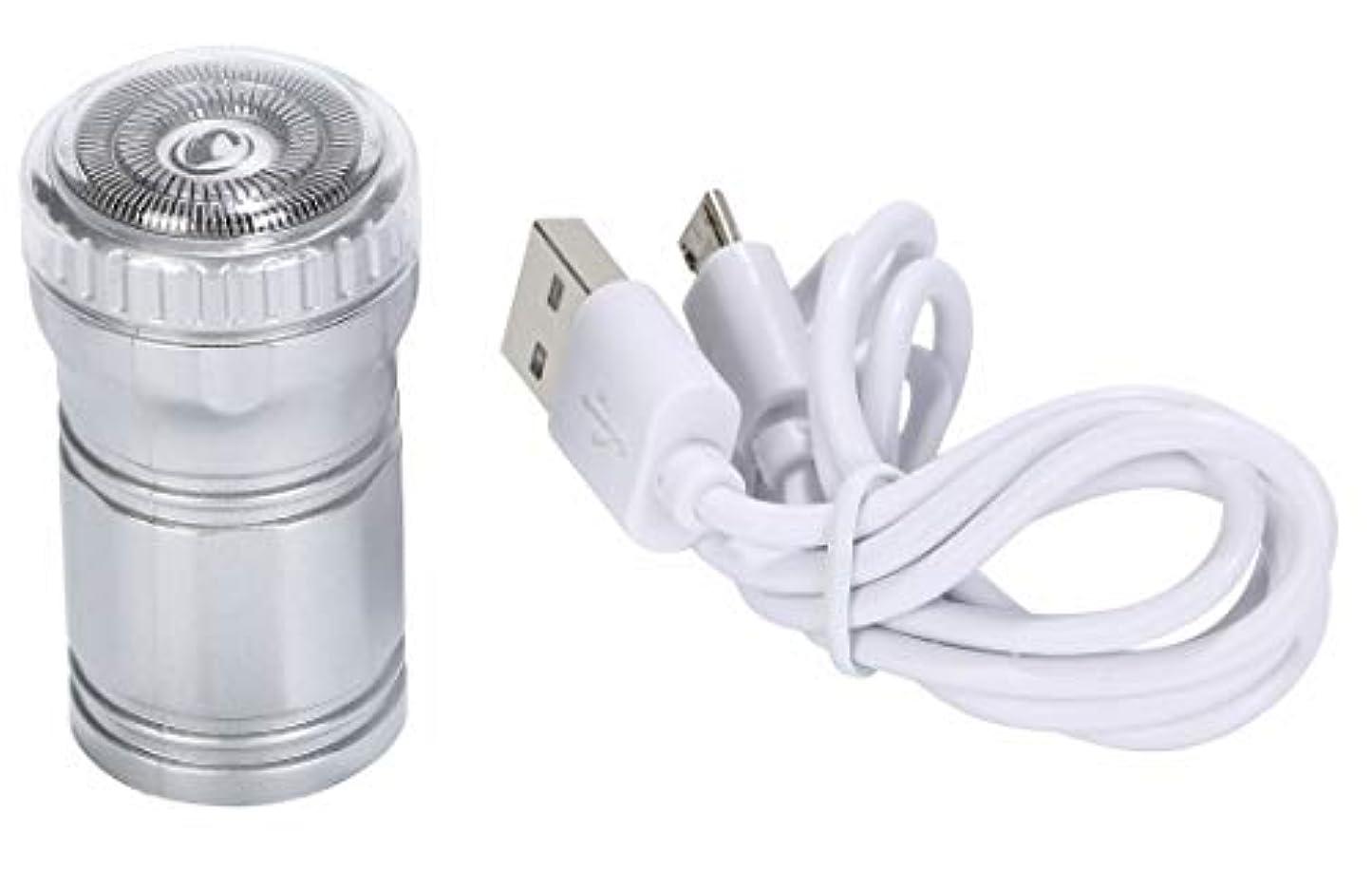 エンジンバージンやけどr_planning コンパクト シェーバー 髭剃り USB給電 USBコード 付属