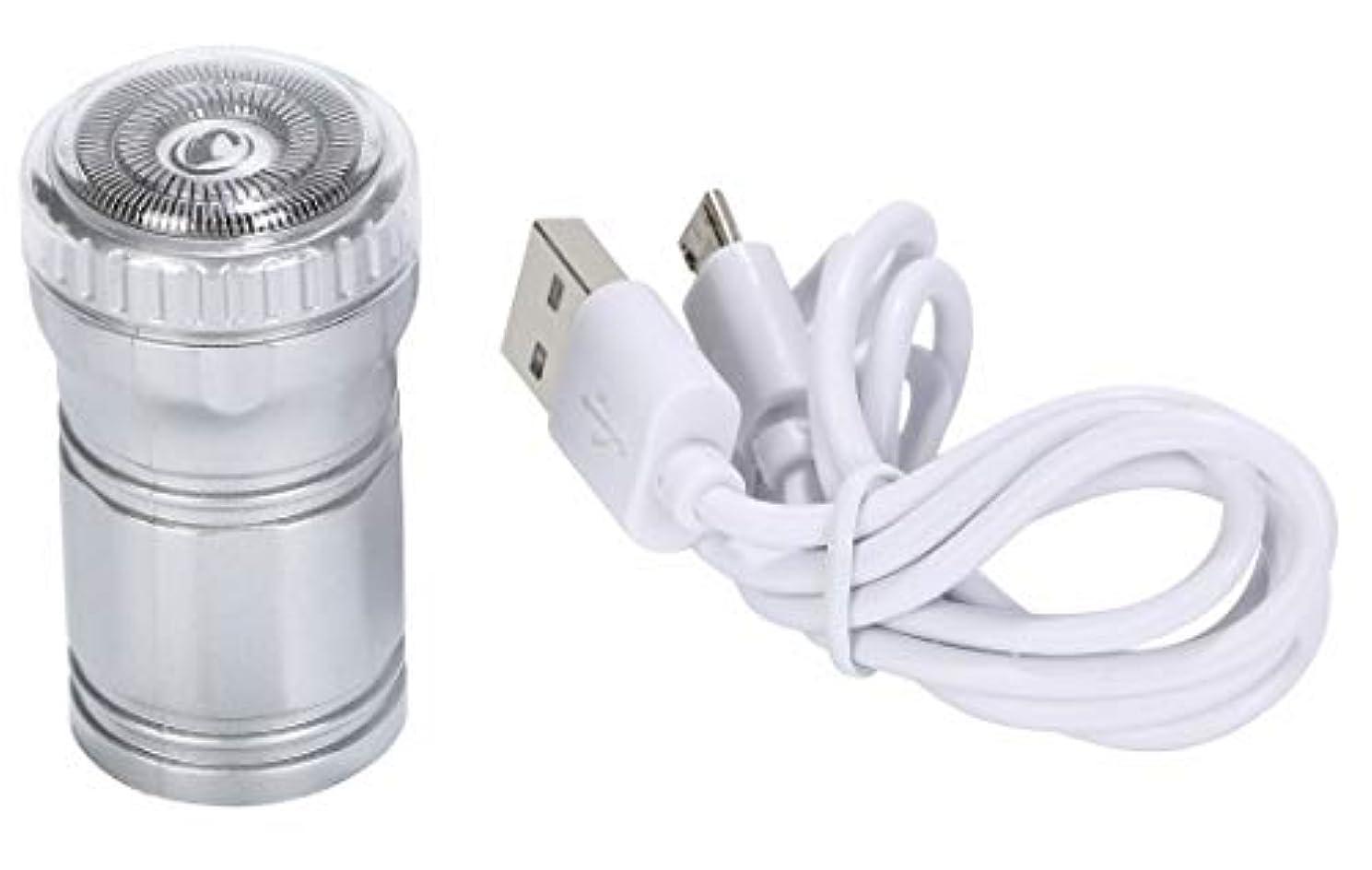 所有権不規則な注目すべきr_planning コンパクト シェーバー 髭剃り USB給電 USBコード 付属