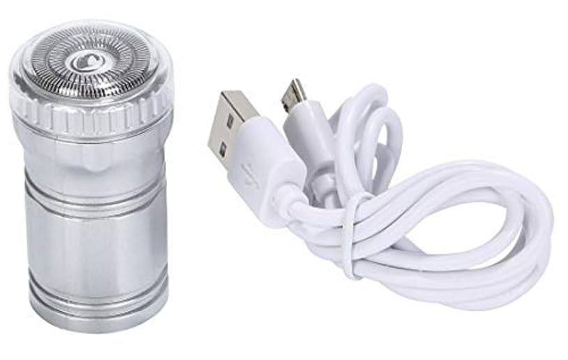 振幅クスクス染色r_planning コンパクト シェーバー 髭剃り USB給電 USBコード 付属