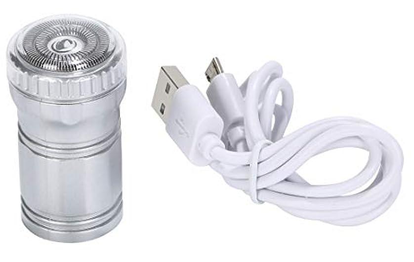 電極消費者問い合わせるr_planning コンパクト シェーバー 髭剃り USB給電 USBコード 付属