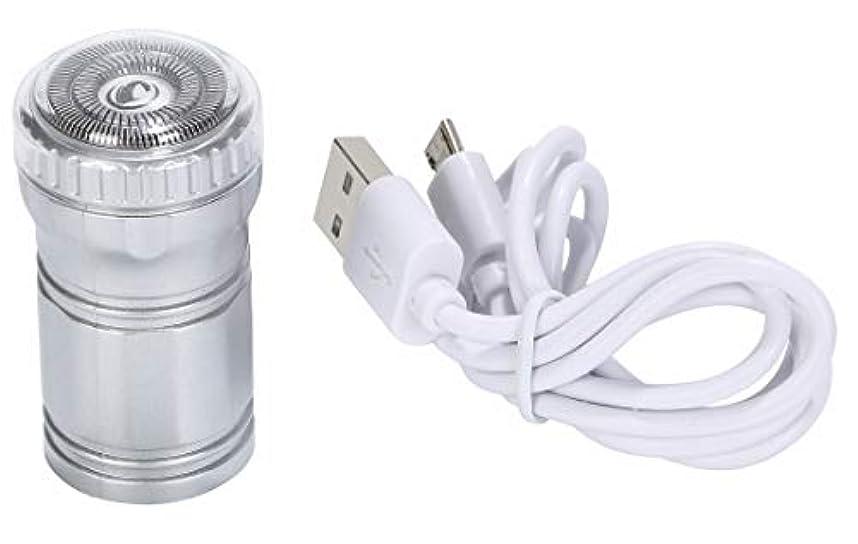カートリッジ持つブルームr_planning コンパクト シェーバー 髭剃り USB給電 USBコード 付属