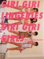 GIRI GIRI LINGERIES GIRI GIRI GIRLS