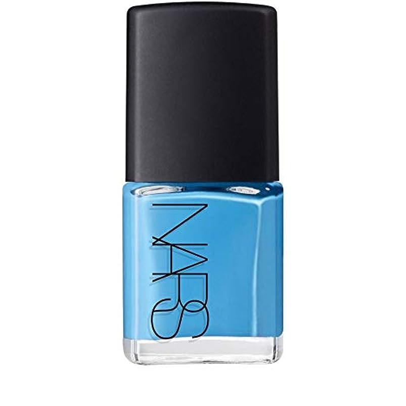 無限手順プロトタイプ[Nars] 生きるライトブルーでのNarマニキュア - Nars Nail Polish in Ikiru Light Blue [並行輸入品]