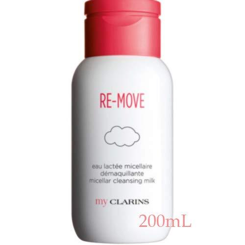 CLARINS(クラランス)マイクラランスミセラークレンジングミルク200mL