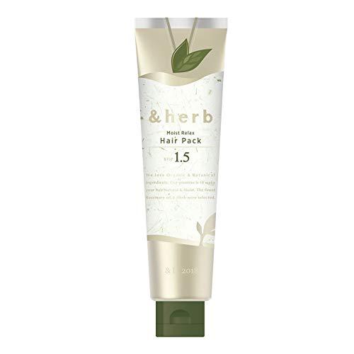 &herb &herb リラックスモイスト ヘアパック1.5 130g リラックスハーブの画像