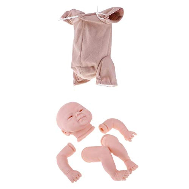 KESOTO DIY人形ボディ 柔らかい シリコン製 18インチリボーンドールのため アーム フルレッグ 布ボディ