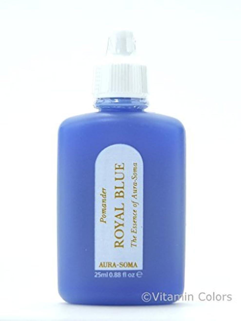 重量イブ満足させるオーラソーマ ポマンダー ロイヤルブルー/25ml Aurasoma