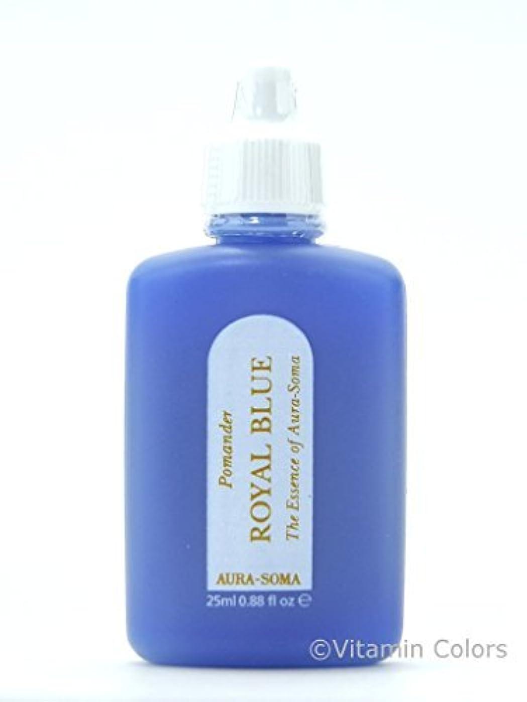 塩辛い調和のとれた裂け目オーラソーマ ポマンダー ロイヤルブルー/25ml Aurasoma