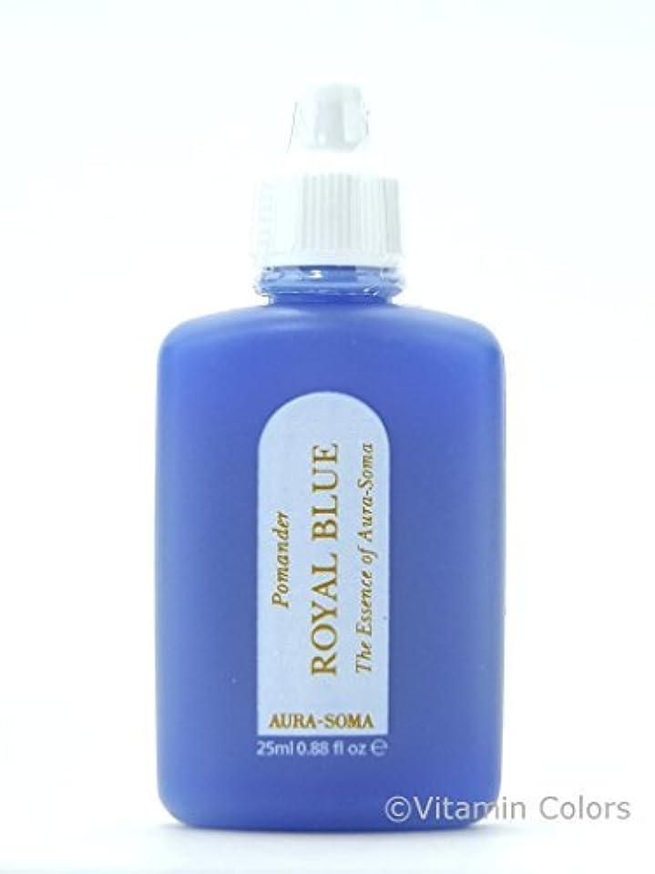 アスリートみがきます冷酷なオーラソーマ ポマンダー ロイヤルブルー/25ml Aurasoma