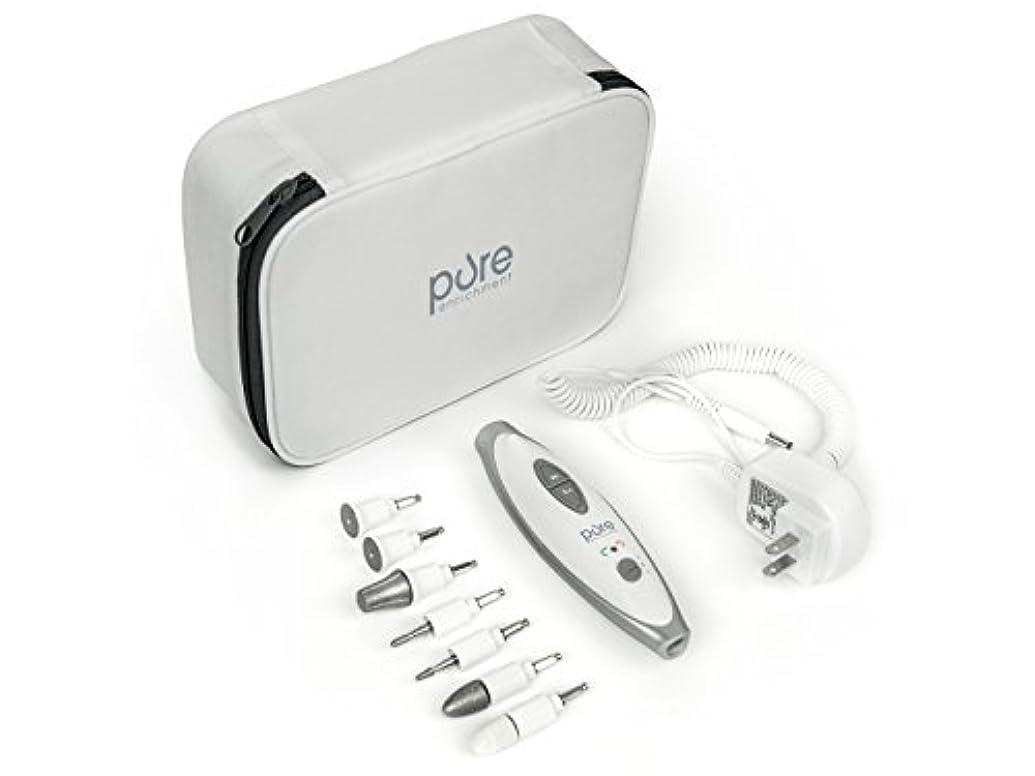 金額杭解釈するピュアネイル Pure Nails 電動ネイルケアセット プロ仕様 ピュアエンリッチメント