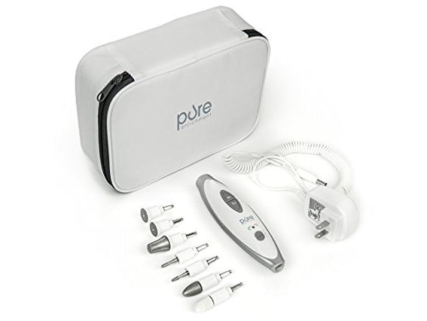 減少静けさビリーピュアネイル Pure Nails 電動ネイルケアセット プロ仕様 ピュアエンリッチメント