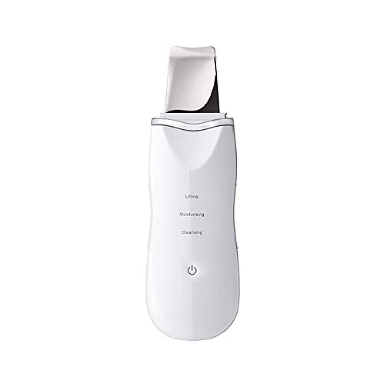衝撃モチーフ感度にきびの除去剤、気孔の洗剤の電気にきびの顔の皮のスクラバーUSBの再充電可能な皮のマッサージのスクラバー