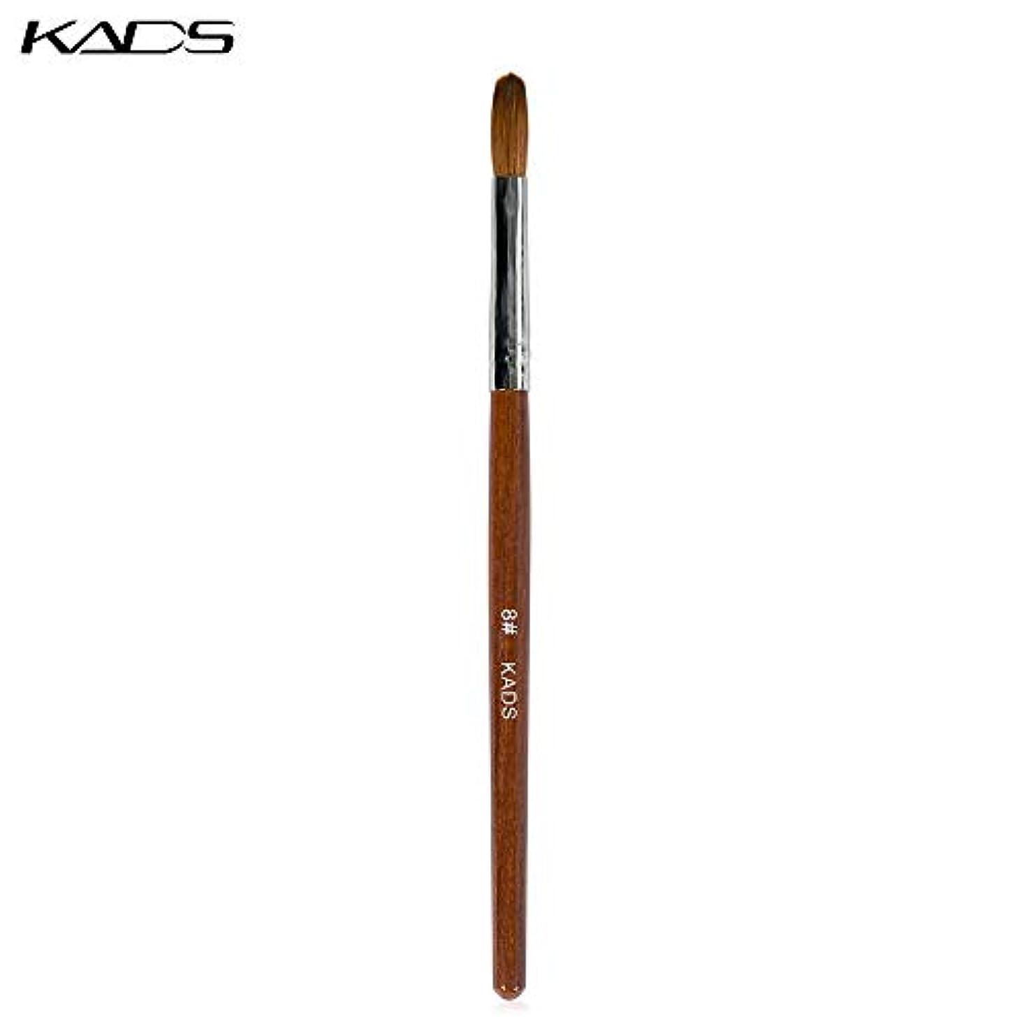 モチーフ心配剃るKADS ジェルネイルブラシ 8# ラウンド筆先 高品質コリンスキー製 スカルプネイルブラシ ネイルアート専用ブラシ (8#)