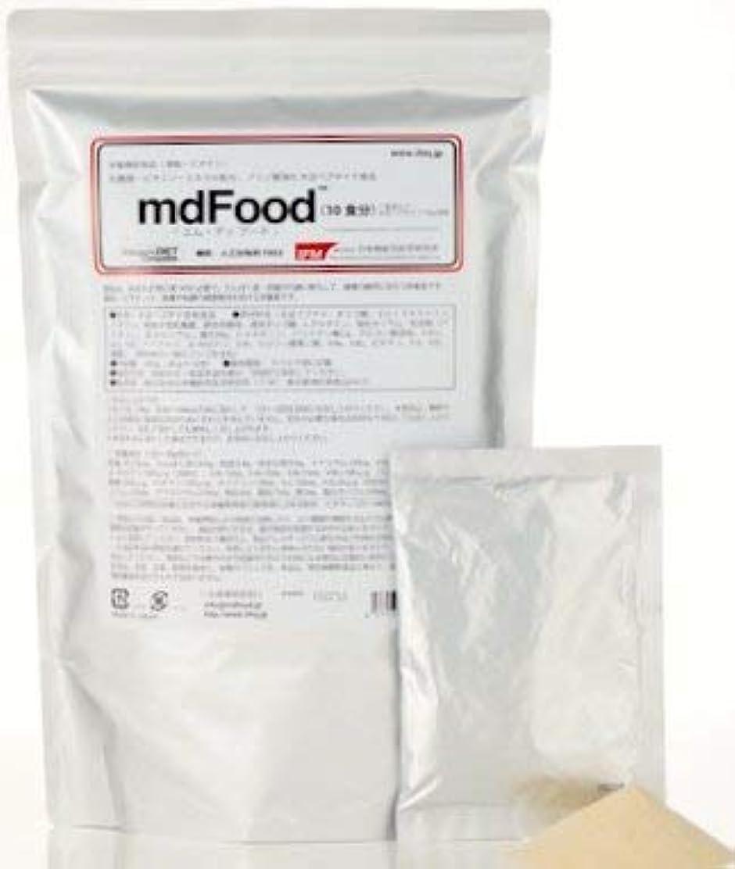 未使用数学的な主張する日本機能性医学研究所 mdFood 「エムディ?フード」10食分